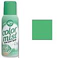 Colormist - Green