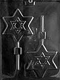 Large Star of David Chocolate Mold